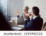 colleagues congratulating... | Shutterstock . vector #1191902113