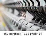 knitted fabric. textile factory ... | Shutterstock . vector #1191908419