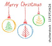 christmas ball funny copy space ... | Shutterstock .eps vector #1191914626