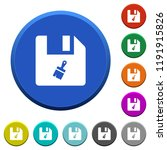 paste file round color beveled...   Shutterstock .eps vector #1191915826