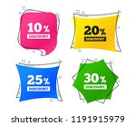sale discount icons. special... | Shutterstock .eps vector #1191915979