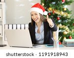 office worker with thumbs up...   Shutterstock . vector #1191918943