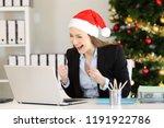 excited office worker receiving ... | Shutterstock . vector #1191922786