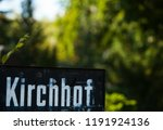 "ancient sign reading ""kirchhof"" ... 