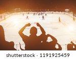fans on the hockey match | Shutterstock . vector #1191925459