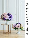 tall vases with beautiful... | Shutterstock . vector #1191927196
