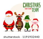 christmas team. cartoon santa... | Shutterstock .eps vector #1191932440