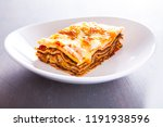 close up of a traditional...   Shutterstock . vector #1191938596