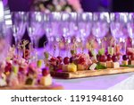 the buffet at the reception....   Shutterstock . vector #1191948160