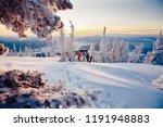 team of snowboarders friends... | Shutterstock . vector #1191948883