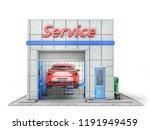 car repair concept. auto... | Shutterstock . vector #1191949459