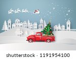 paper art of merry christmas... | Shutterstock .eps vector #1191954100