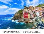 Cinque Terre, Riomaggiore. Fishing village in Cinque Terre national park, Italy. - stock photo