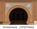 madrid  spain   january 24 ... | Shutterstock . vector #1191976666