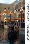 las vegas  nv   oct 28  the... | Shutterstock . vector #1191992680