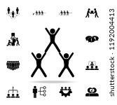 team support icon. teamwork... | Shutterstock . vector #1192004413