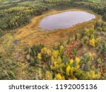 Superior National Forest, Minnesota during Fall