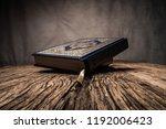 Koran   Holy Book Of Muslims  ...