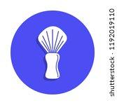 shaving brush icon in badge...