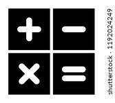 vector calculator icon | Shutterstock .eps vector #1192024249