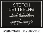 vector realistic isolated... | Shutterstock .eps vector #1192029910