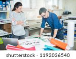 confident young specialists...   Shutterstock . vector #1192036540