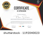 certificate template luxury and ... | Shutterstock .eps vector #1192040023