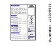 cv simple template | Shutterstock .eps vector #1192049893