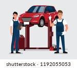 auto mechanic car mechanic... | Shutterstock .eps vector #1192055053