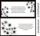 romantic wedding invitation...   Shutterstock . vector #1192056610