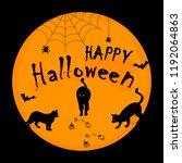 black cats  spider web  spiders ... | Shutterstock .eps vector #1192064863