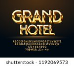 vector golden logo grand hotel. ... | Shutterstock .eps vector #1192069573