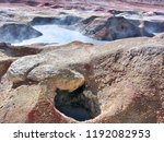 bolivia  salar de uyuni  sasnta ...   Shutterstock . vector #1192082953