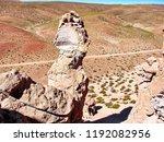 bolivia  salar de uyuni  rock...   Shutterstock . vector #1192082956