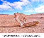 bolivia  salar de uyuni  arbol...   Shutterstock . vector #1192083043