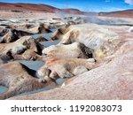 bolivia  salar de uyuni  sasnta ...   Shutterstock . vector #1192083073