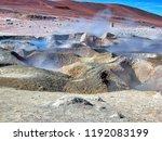 bolivia  salar de uyuni  sasnta ...   Shutterstock . vector #1192083199