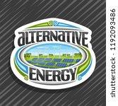 vector logo for alternative... | Shutterstock .eps vector #1192093486