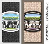 vector banners for alternative... | Shutterstock .eps vector #1192093510