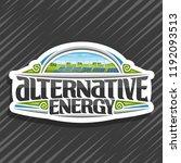 vector logo for alternative... | Shutterstock .eps vector #1192093513