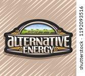 vector logo for alternative... | Shutterstock .eps vector #1192093516