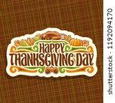 vector logo for thanksgiving... | Shutterstock .eps vector #1192094170