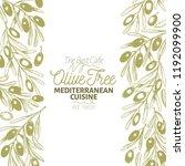 olive tree banner template.... | Shutterstock .eps vector #1192099900
