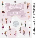 holiday party invitation poster ... | Shutterstock .eps vector #1192100026