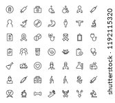 cancer icon set. collection of... | Shutterstock .eps vector #1192115320