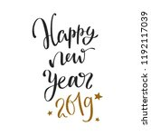 happy new year 2019. christmas... | Shutterstock .eps vector #1192117039