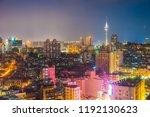 beautiful architecture building ... | Shutterstock . vector #1192130623