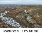 the gloomy winter landscape... | Shutterstock . vector #1192131409