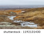 the stony watercourse on the... | Shutterstock . vector #1192131430
