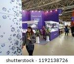 moscow russia   september 27 ... | Shutterstock . vector #1192138726